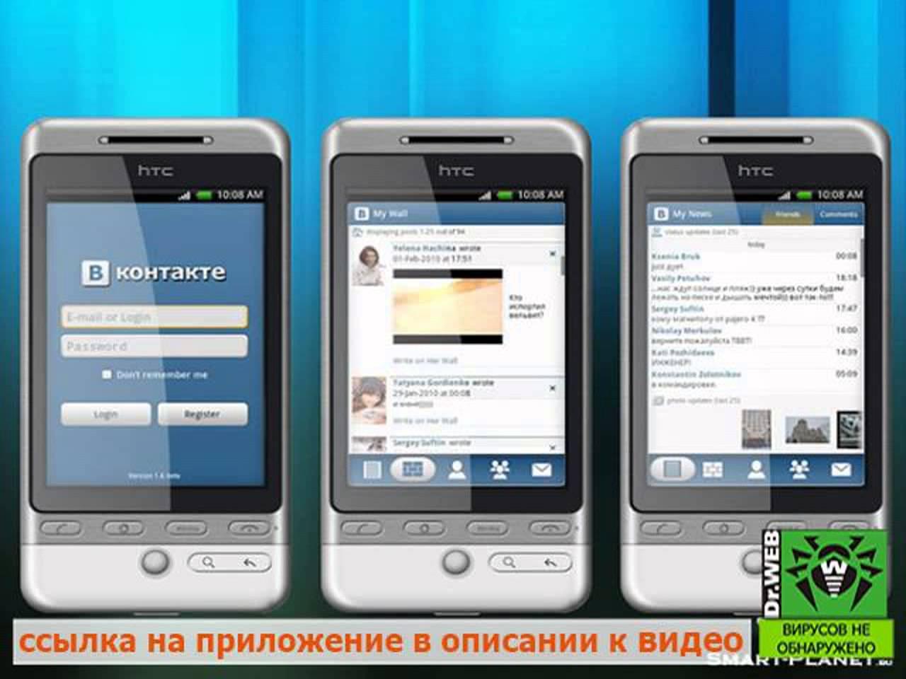 русское порно приложение на андроид