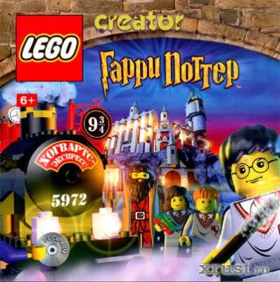 Гарри поттер лего игра для андроид