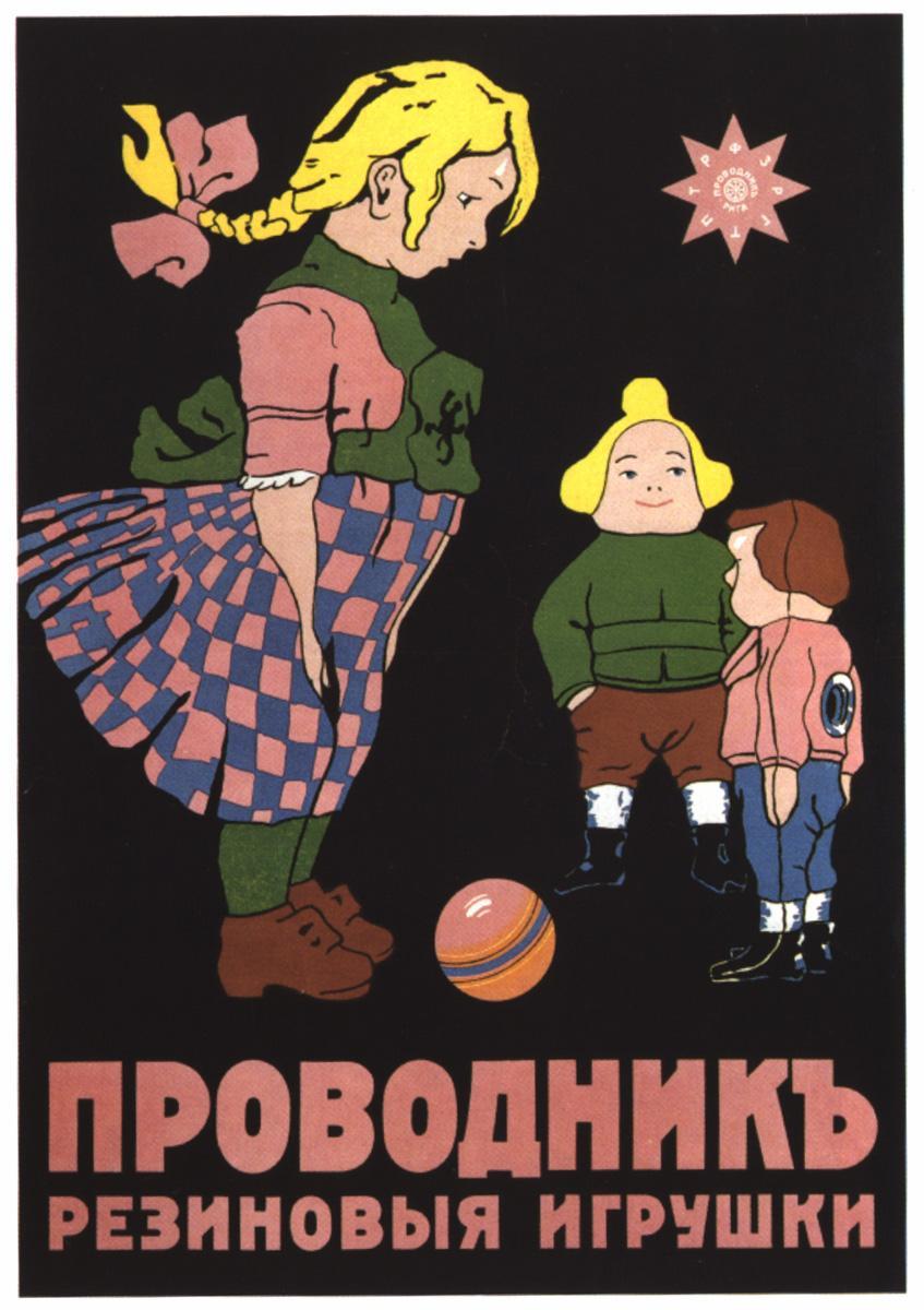 Порно комиксы для андроида фото 418-167