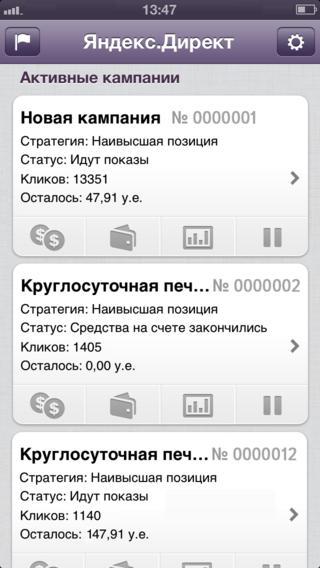 Store яндекс на приложение