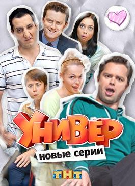 «Экстрасенсы Ведут Расследование 7 Сезон 6 Серия 2016» — 2005